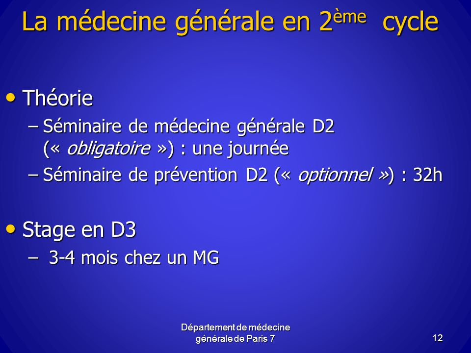 La médecine générale en 2ème cycle