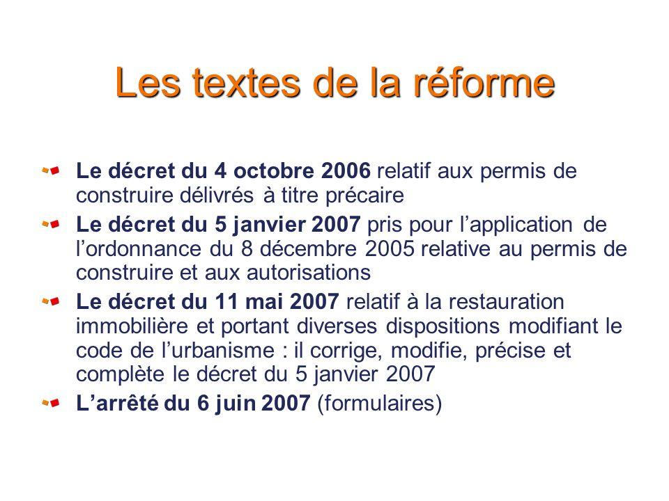 Les textes de la réforme