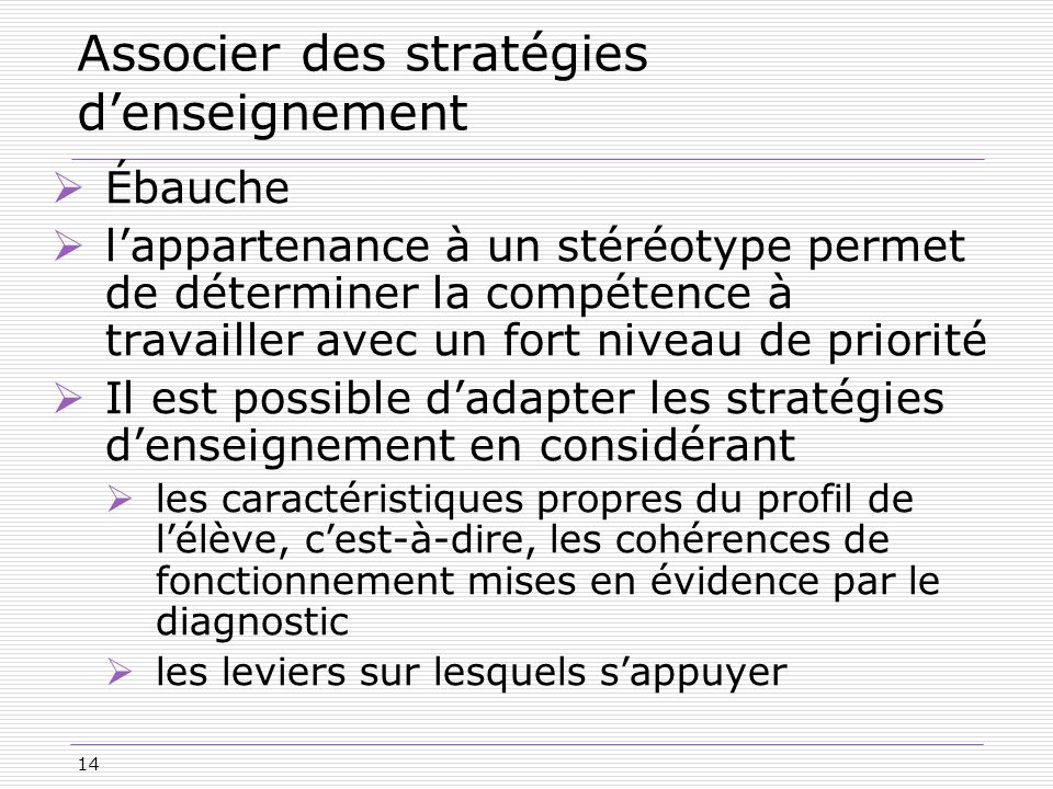 Associer des stratégies d'enseignement