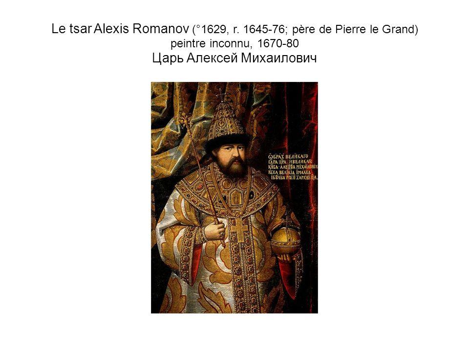 Le tsar Alexis Romanov (°1629, r