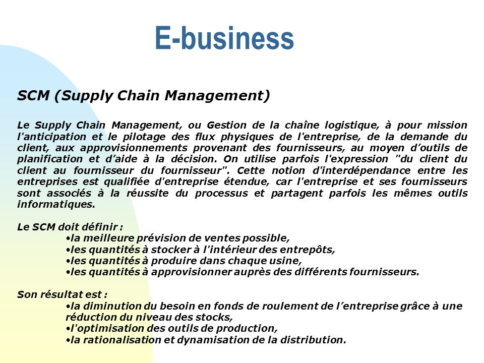 E-business SCM (Supply Chain Management)