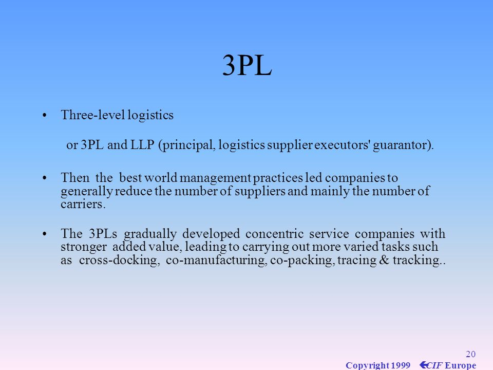 3PL Three-level logistics