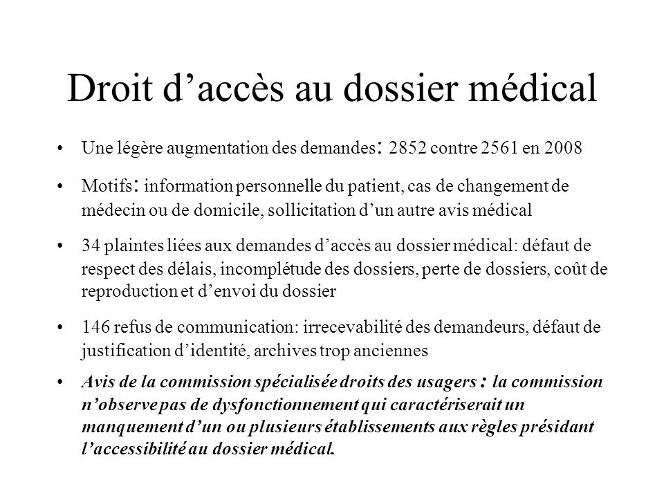 Droit d'accès au dossier médical