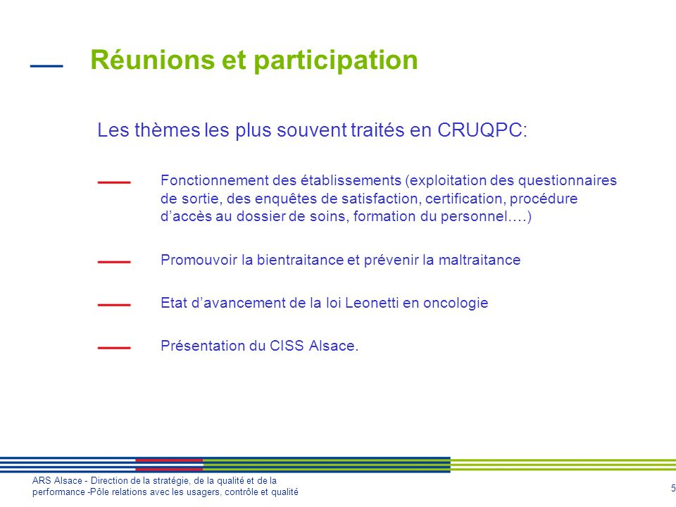 Réunions et participation