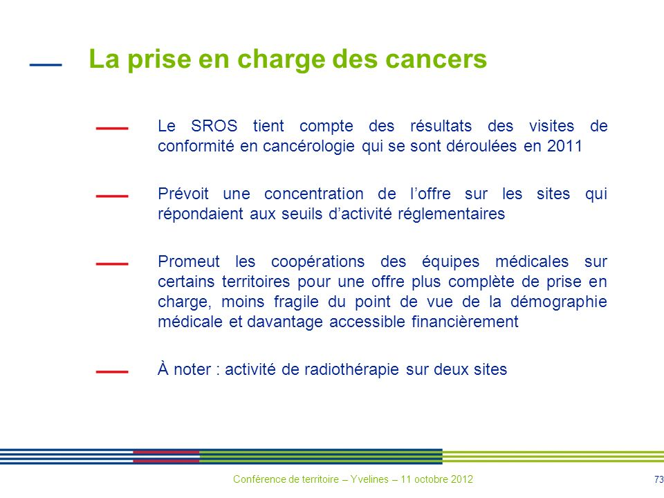 La prise en charge des cancers
