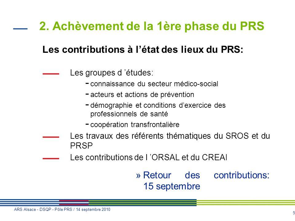 2. Achèvement de la 1ère phase du PRS