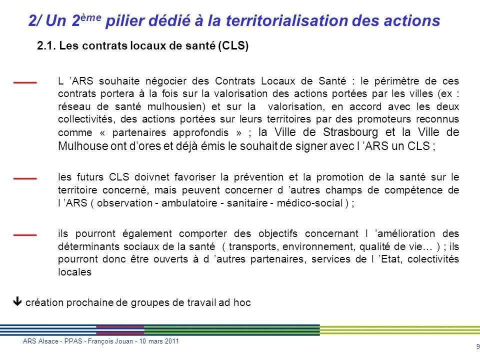 2/ Un 2ème pilier dédié à la territorialisation des actions