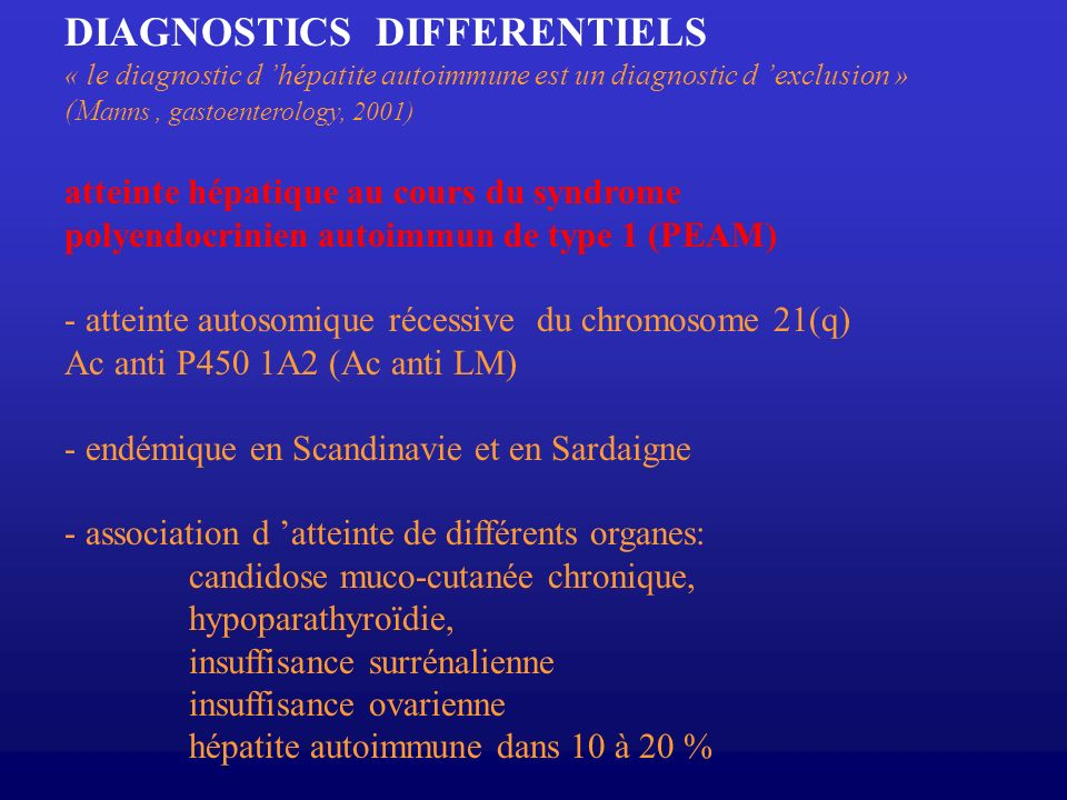 DIAGNOSTICS DIFFERENTIELS