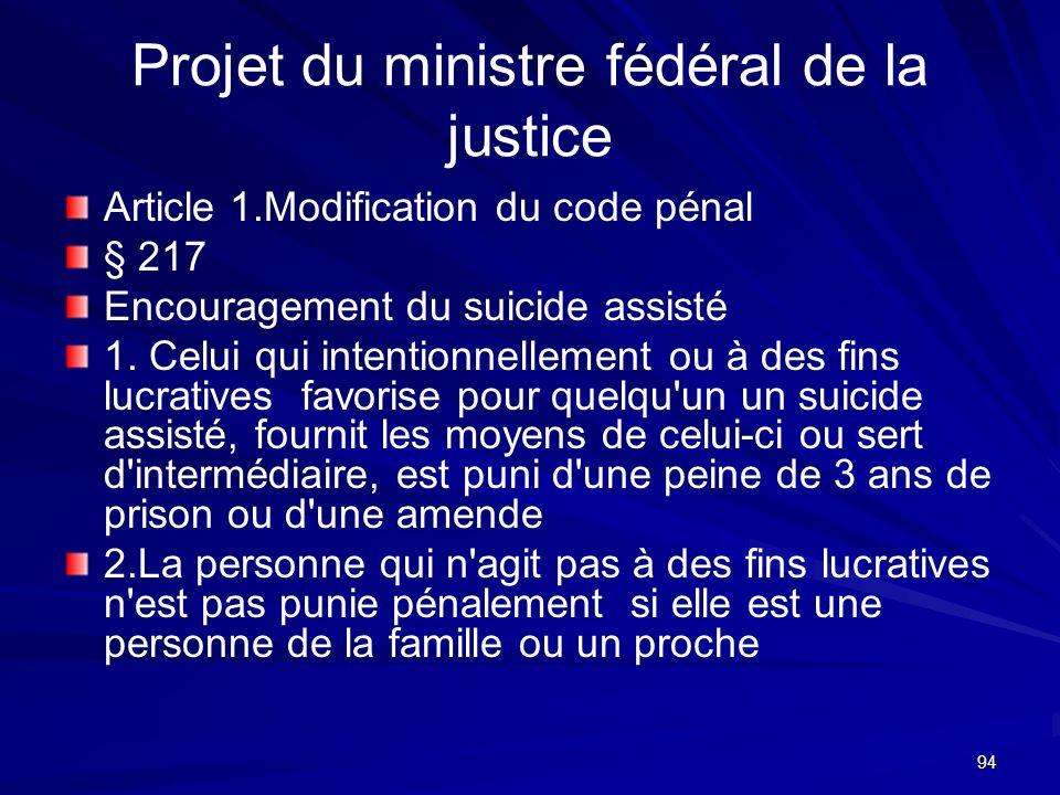 Projet du ministre fédéral de la justice