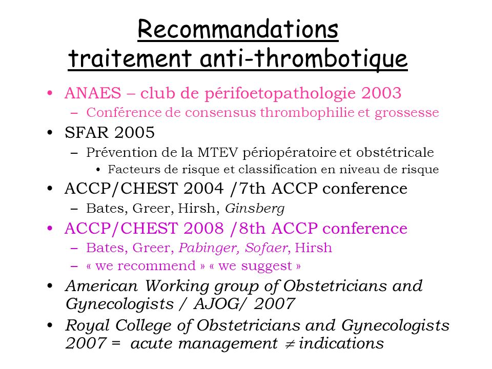 Recommandations traitement anti-thrombotique