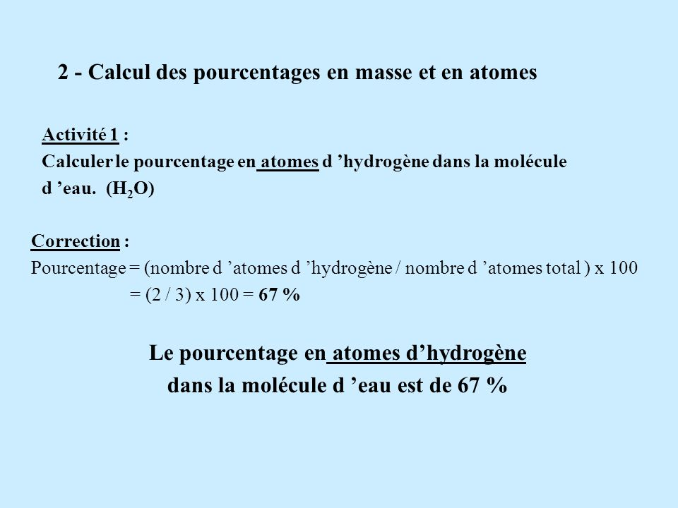 2 - Calcul des pourcentages en masse et en atomes