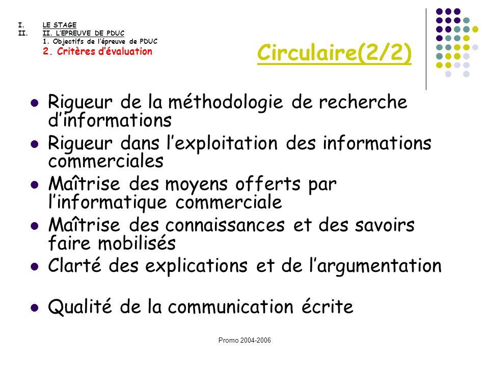 Circulaire(2/2) Rigueur de la méthodologie de recherche d'informations