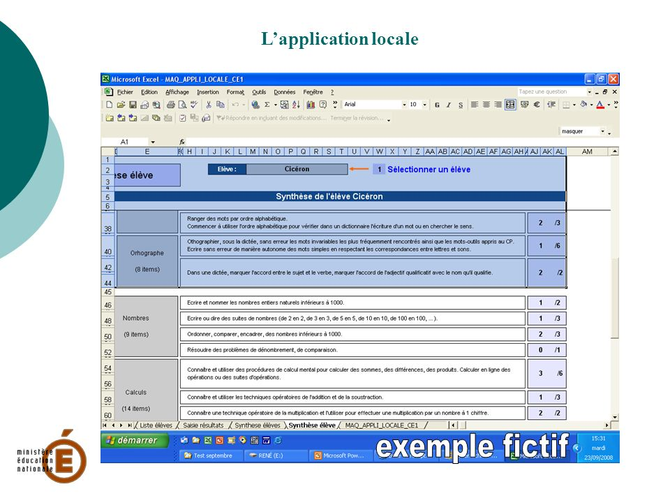 L'application locale exemple fictif