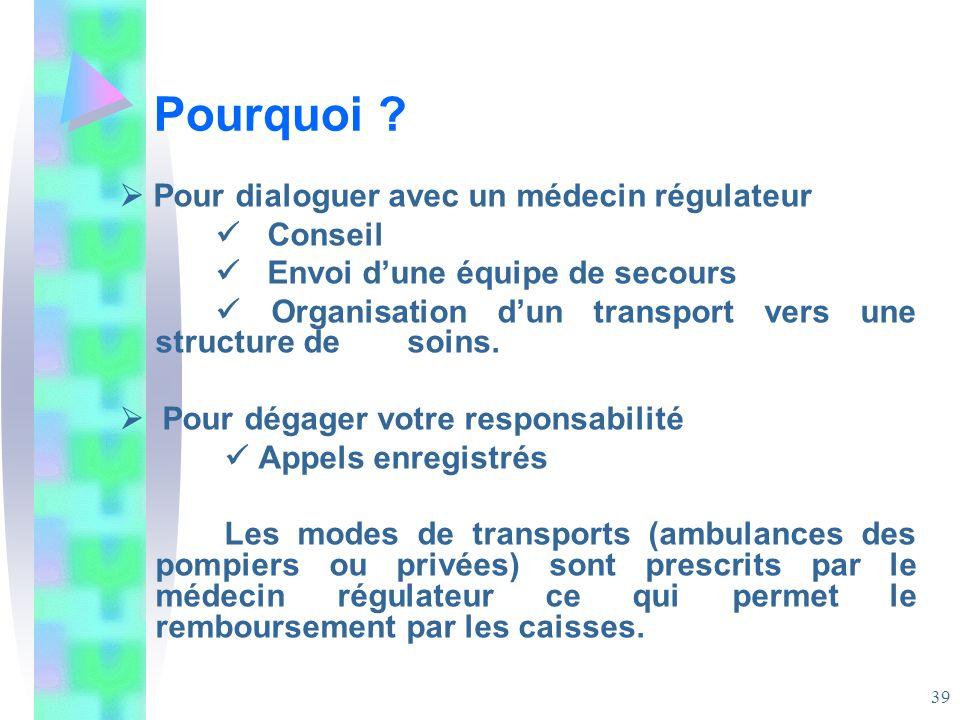 Pourquoi  Pour dialoguer avec un médecin régulateur  Conseil