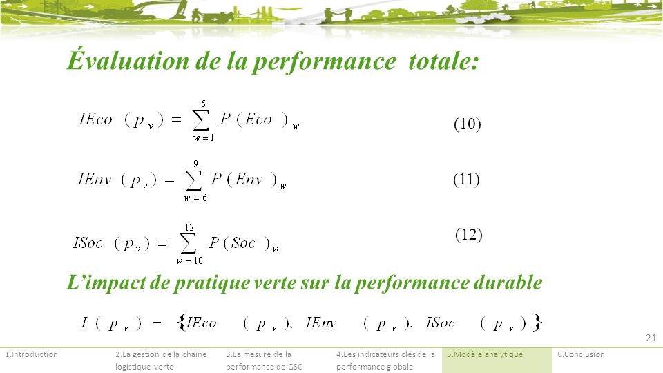 Évaluation de la performance totale: