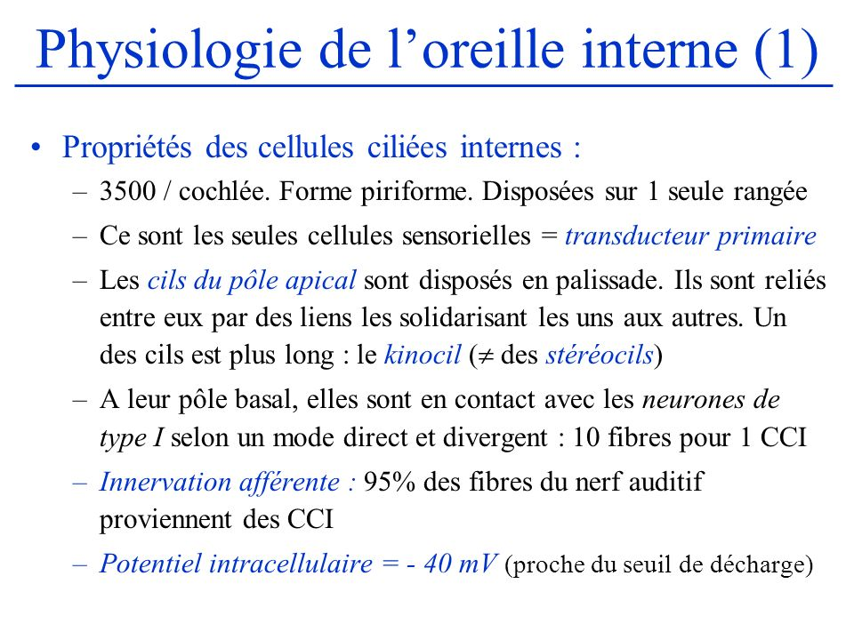 Physiologie de l'oreille interne (1)
