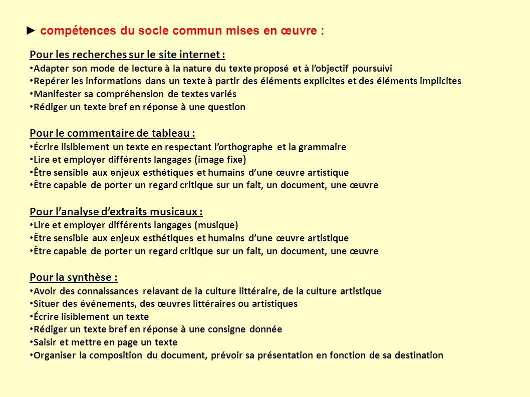 ► compétences du socle commun mises en œuvre :