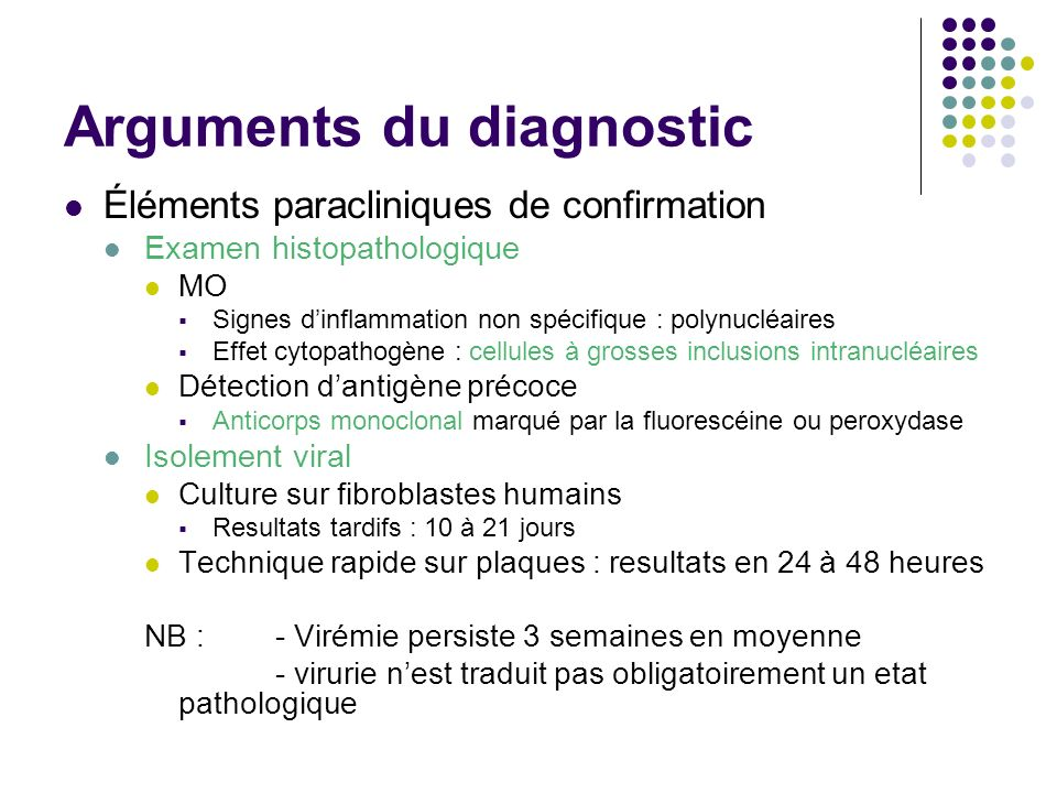 Arguments du diagnostic