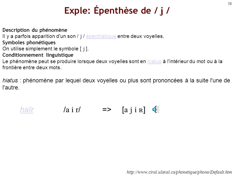 Exple: Épenthèse de / j /