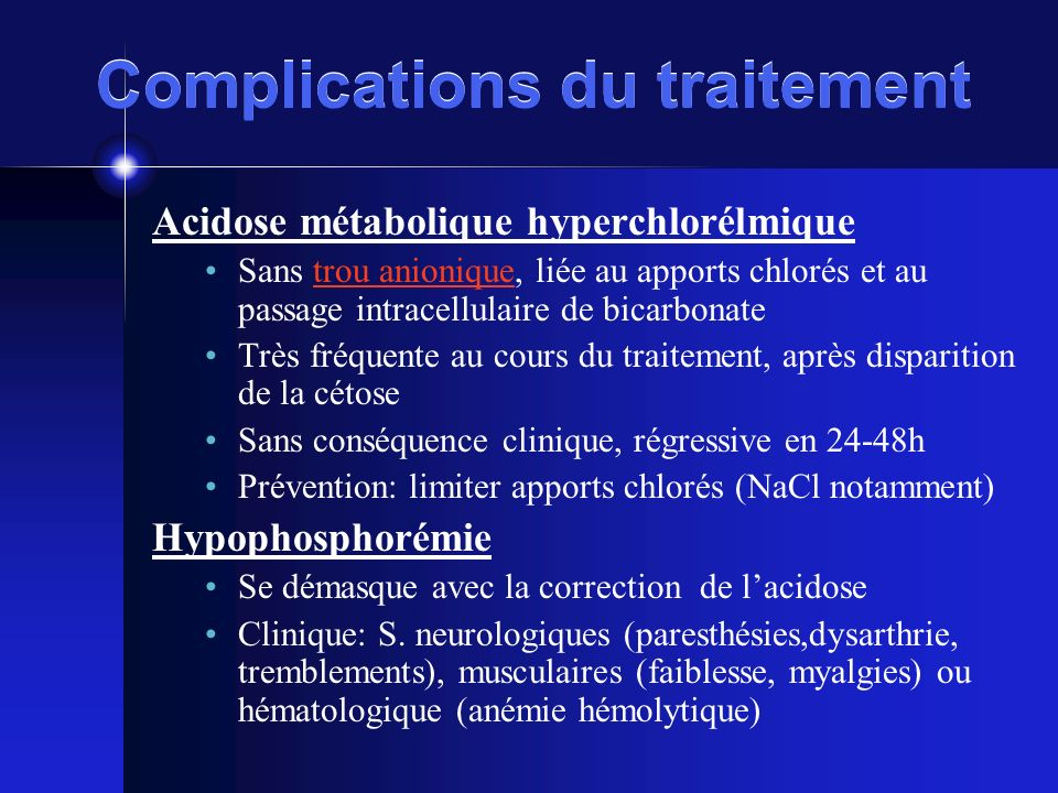 Complications du traitement