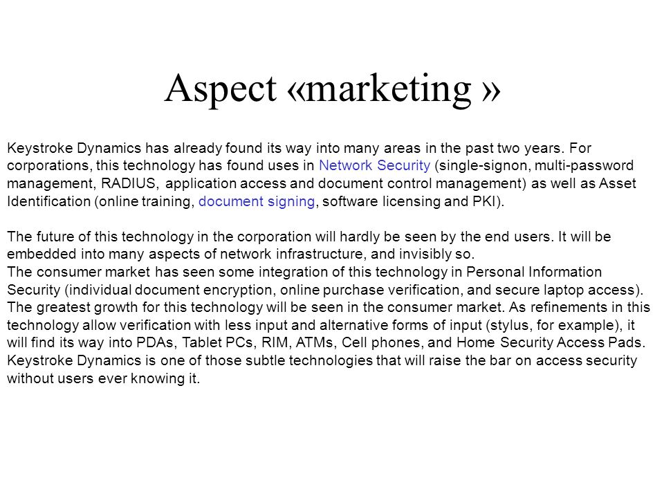 Aspect «marketing »