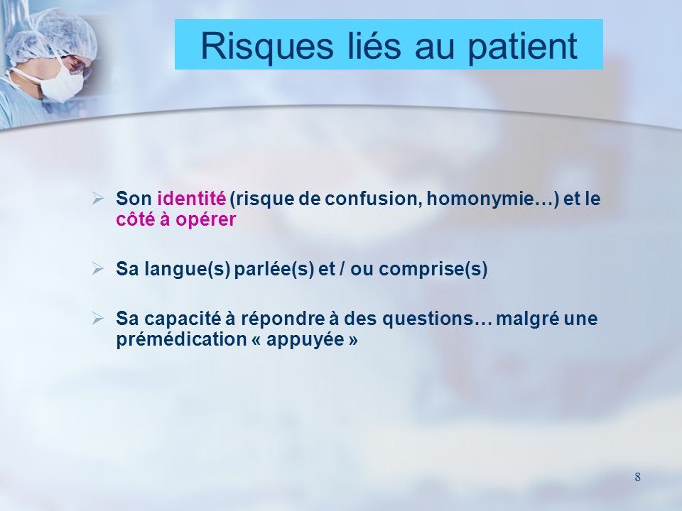 Risques liés au patient