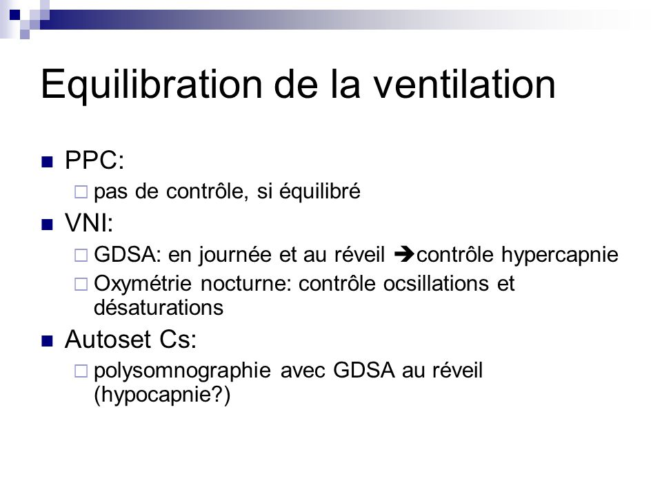 Equilibration de la ventilation