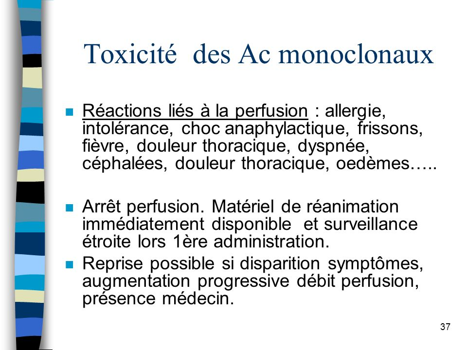 Toxicité des Ac monoclonaux
