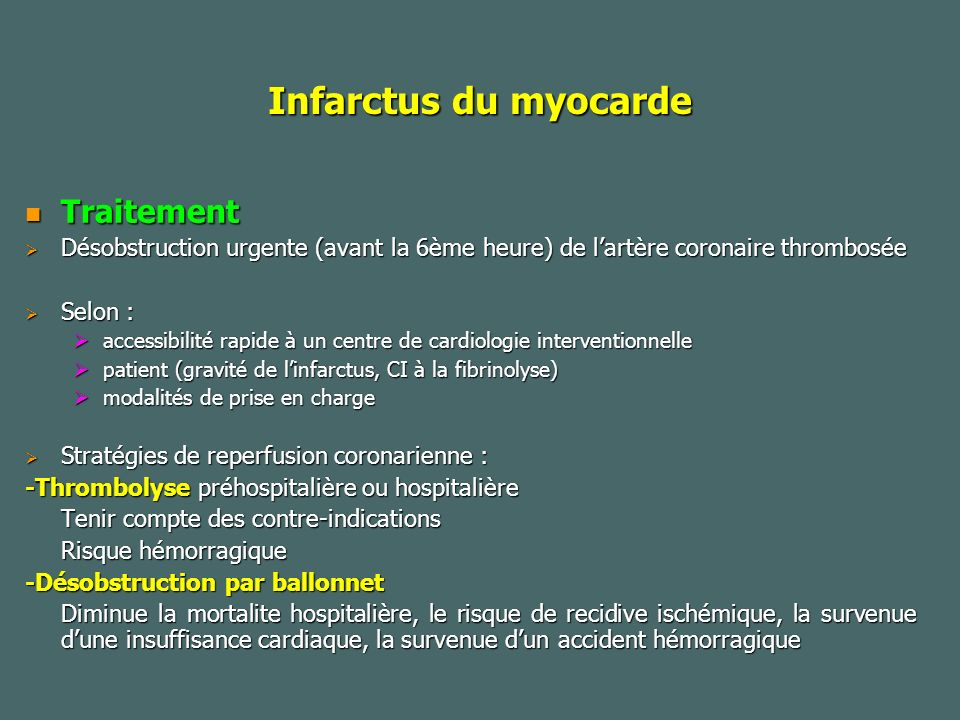 Infarctus du myocarde Traitement