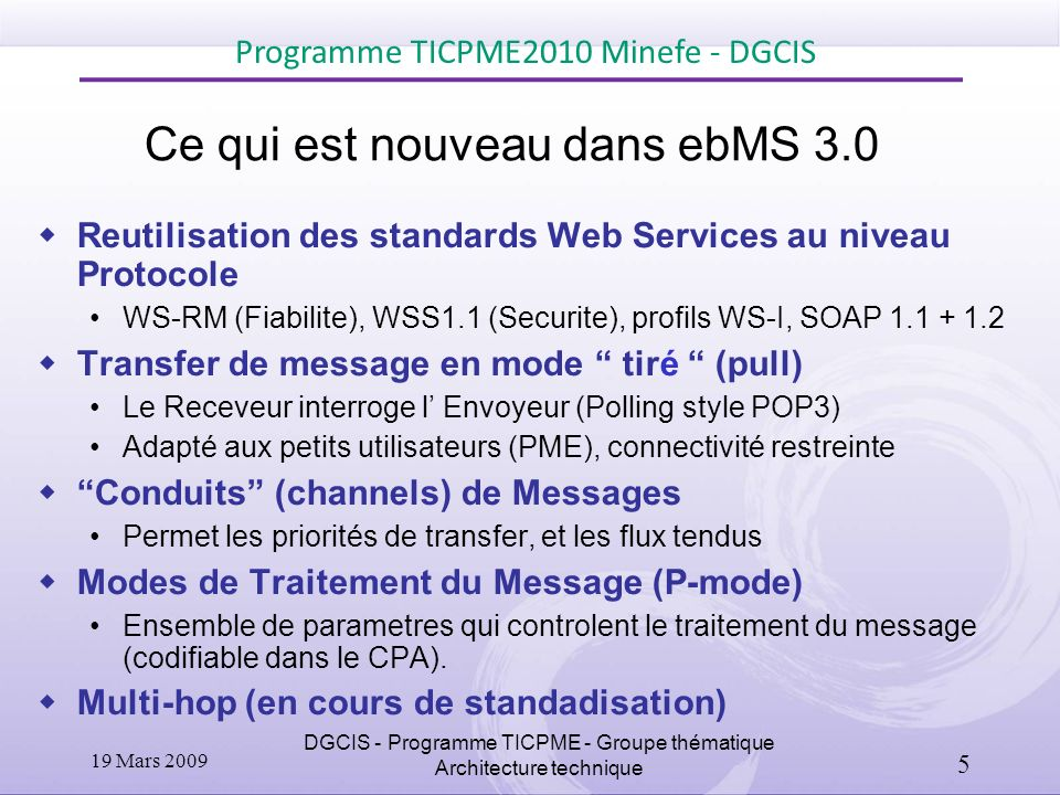 Ce qui est nouveau dans ebMS 3.0