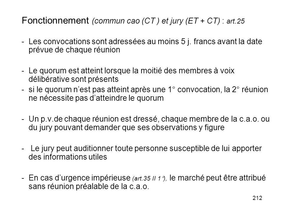 Fonctionnement (commun cao (CT ) et jury (ET + CT) : art.25
