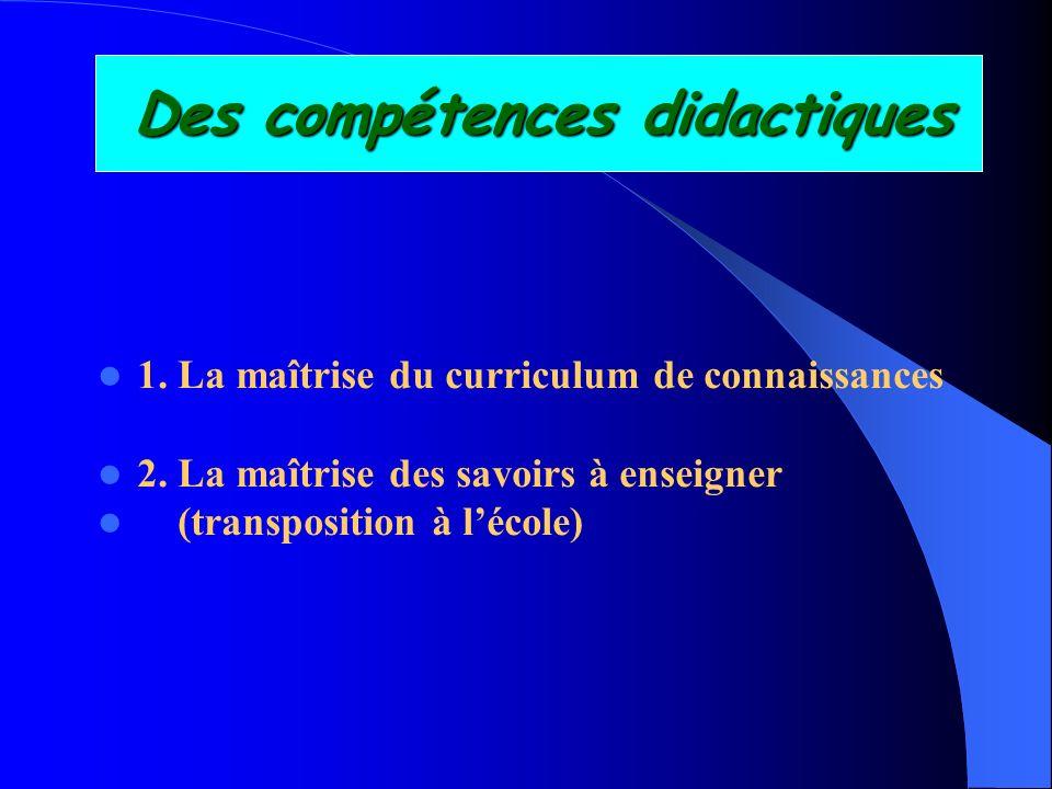Des compétences didactiques