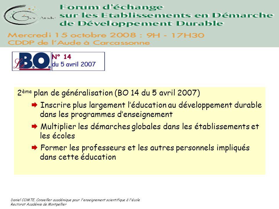 2ème plan de généralisation (BO 14 du 5 avril 2007)
