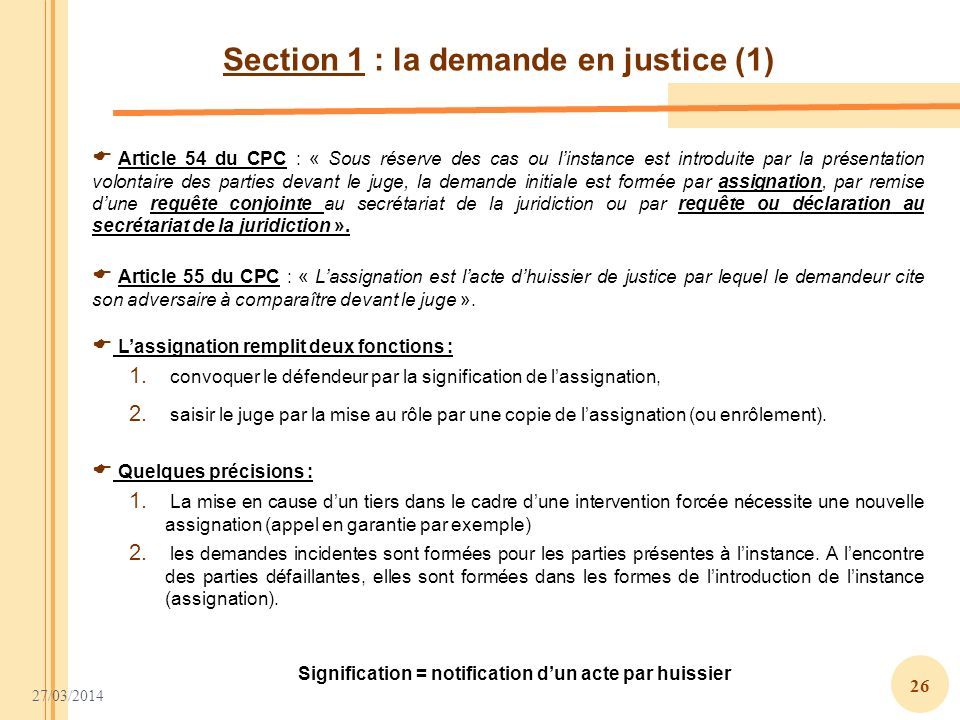 Section 1 : la demande en justice (1)