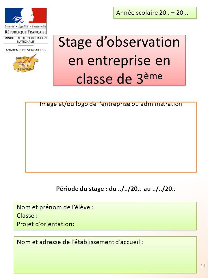 Stage d'observation en entreprise en classe de 3ème
