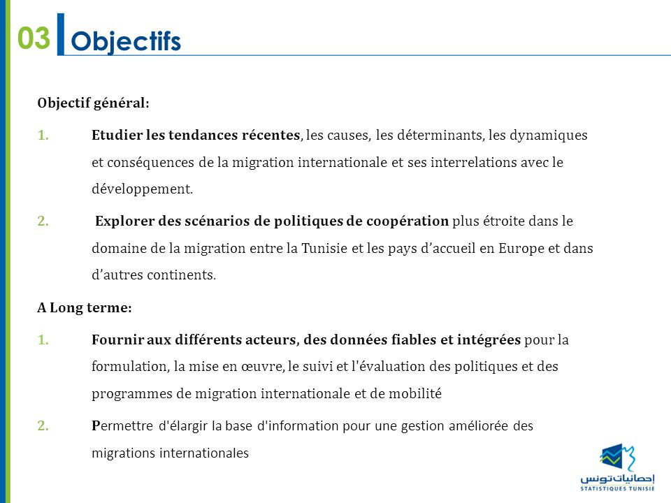 Med hims vers des donn es fiables et exhaustives sur la migration ppt t l charger - Office de migration internationale ...
