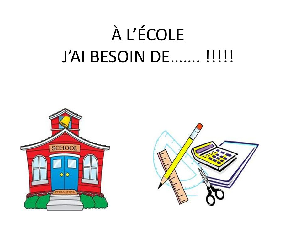 À L'ÉCOLE J'AI BESOIN DE……. !!!!!