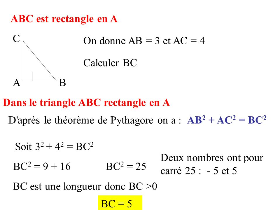 Application du th or me de pythagore au calcul de longueurs ppt video online t l charger - Comment calculer une surface en metre carre ...