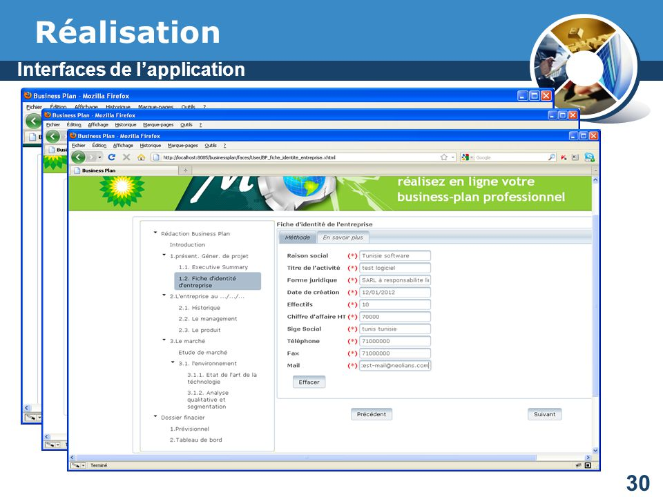 Réalisation Interfaces de l'application