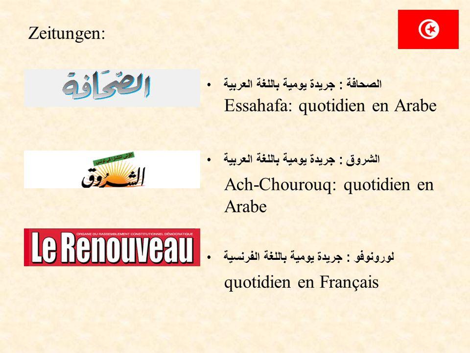 Zeitungen: Ach-Chourouq: quotidien en Arabe quotidien en Français