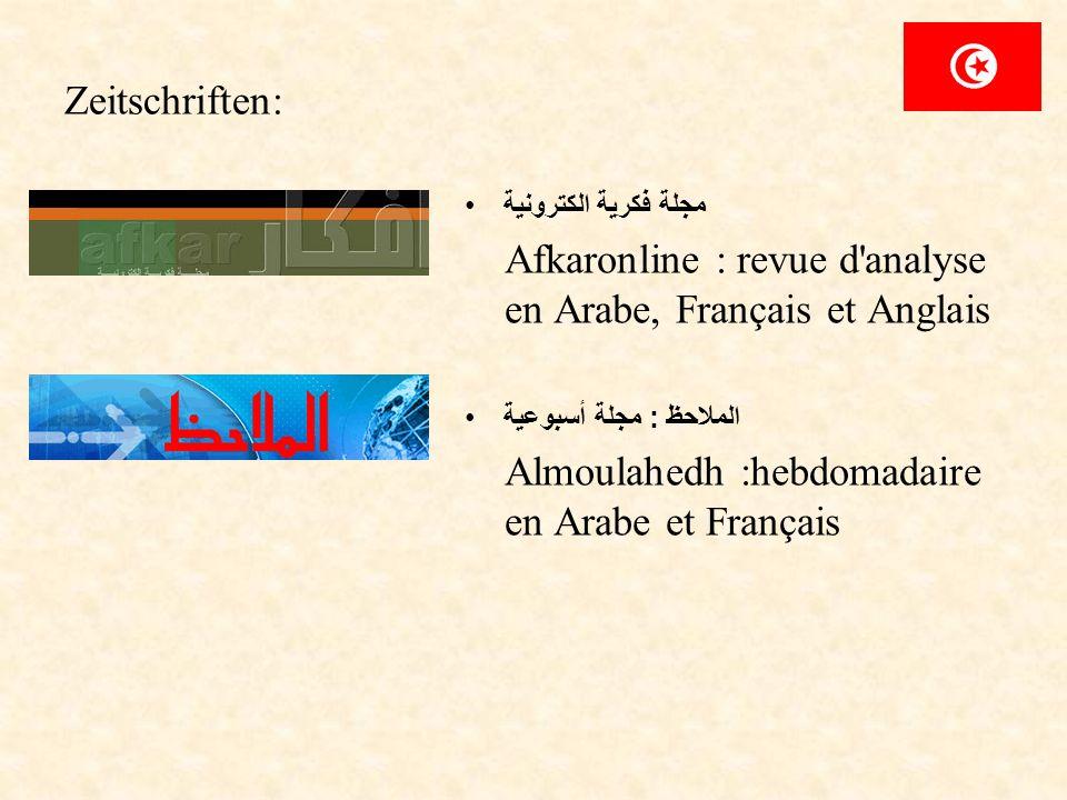 Afkaronline : revue d analyse en Arabe, Français et Anglais