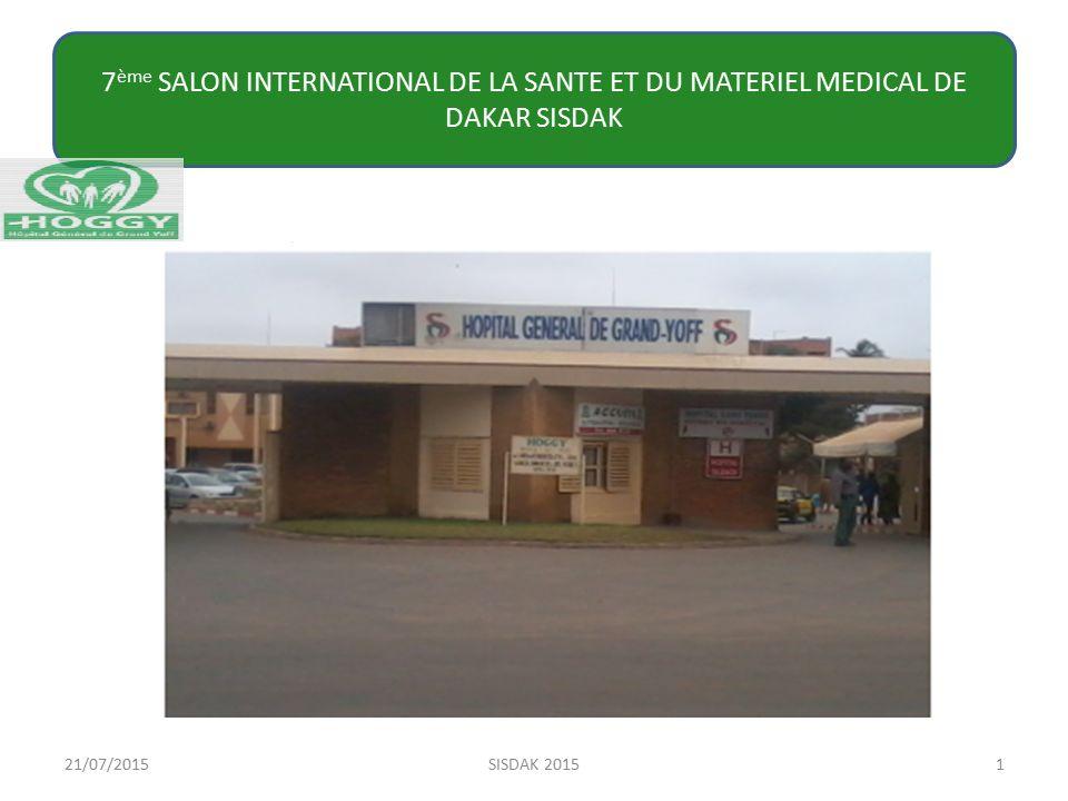 7 me salon international de la sante et du materiel - Salon materiel medical ...