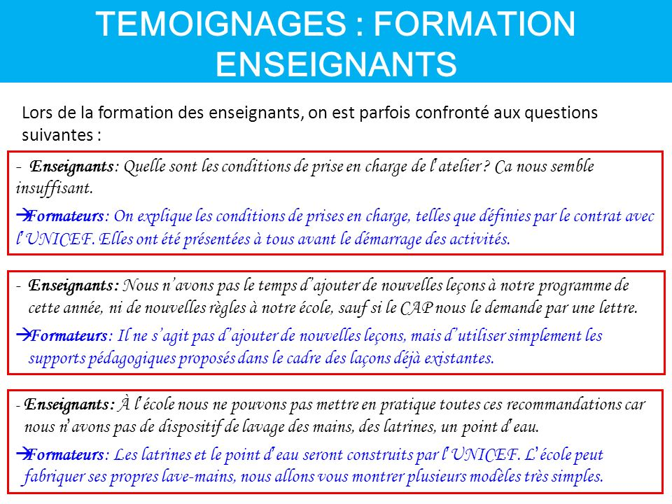 TEMOIGNAGES : FORMATION ENSEIGNANTS