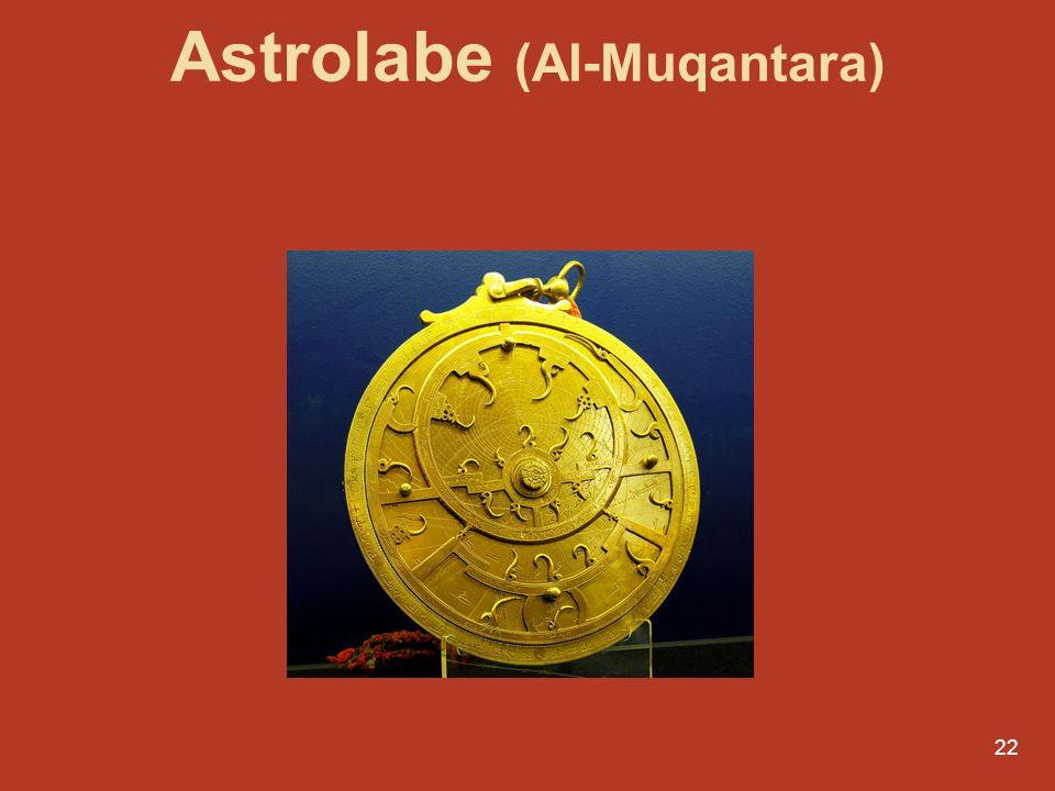 Astrolabe (Al-Muqantara)
