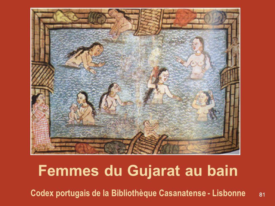 Femmes du Gujarat au bain Codex portugais de la Bibliothèque Casanatense - Lisbonne