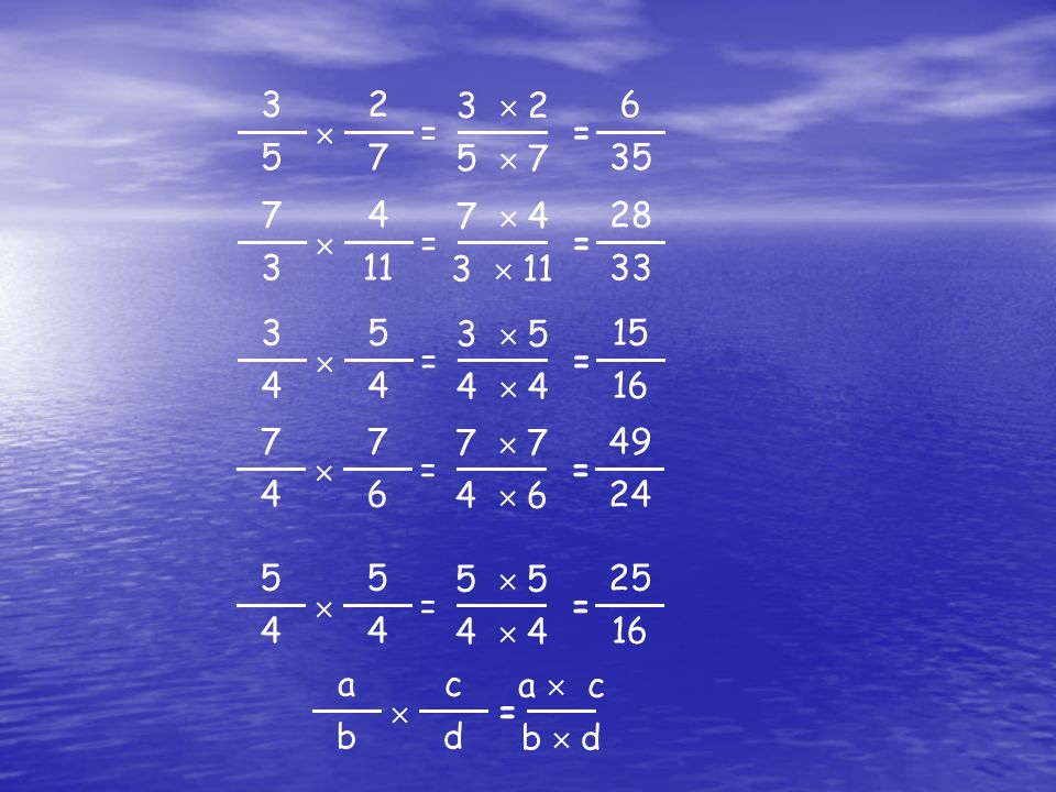 2 7.  3. 5. = 6. 35. 3  2. 5  7. 4. 11.  7. 3. = 28. 33. 7  4. 3  11. 5.