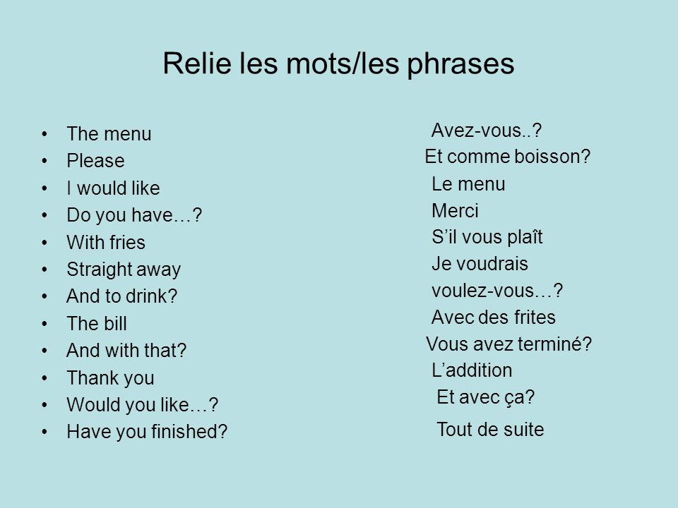 Relie les mots/les phrases