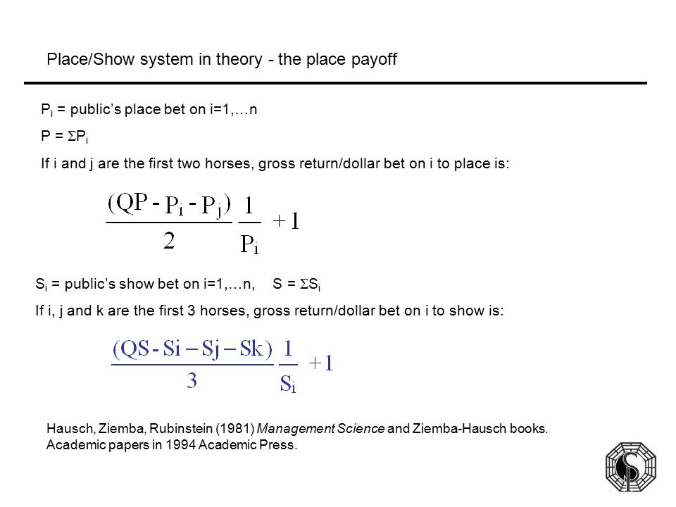 Place/Show system in theory - the place payoff