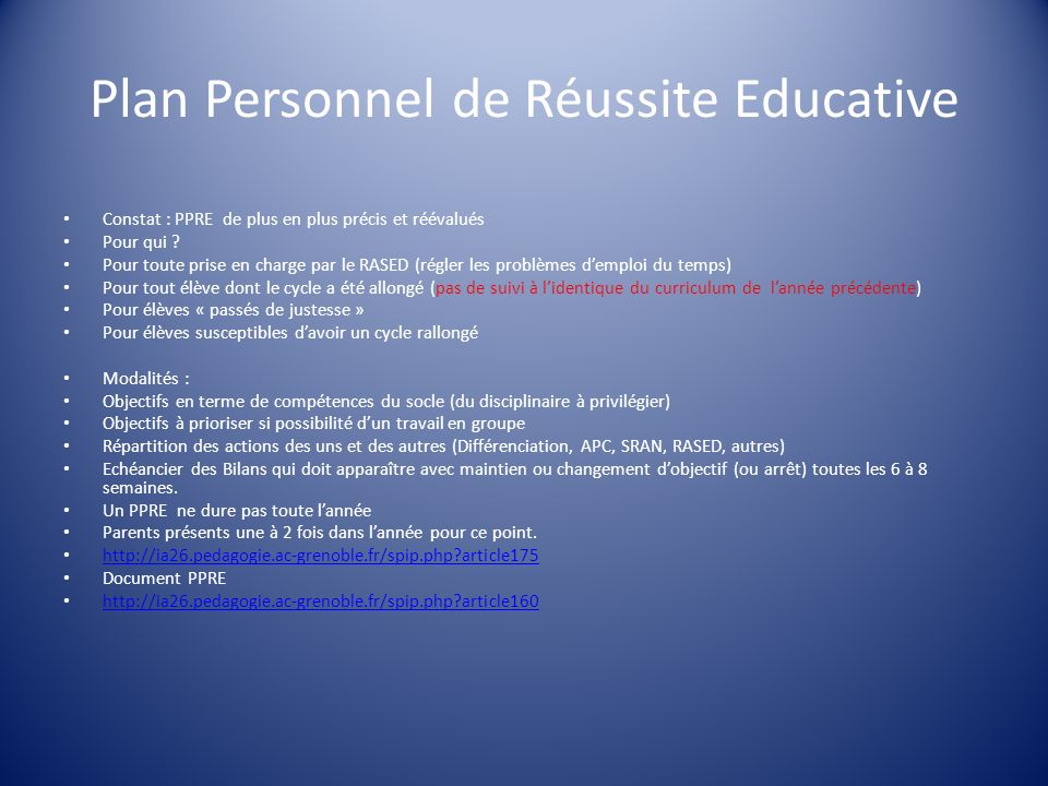 Plan Personnel de Réussite Educative