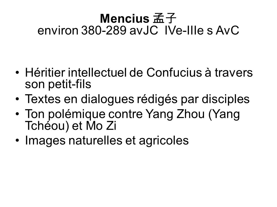 mencius vs confucius Jesus vs confucius: historical evidence comparison this time gap allowed for mencius to have access to reliable information on confucius result: although mencius is a reasonably early source on confucius all our authors of the new testament literature existed within 100 years of jesus.